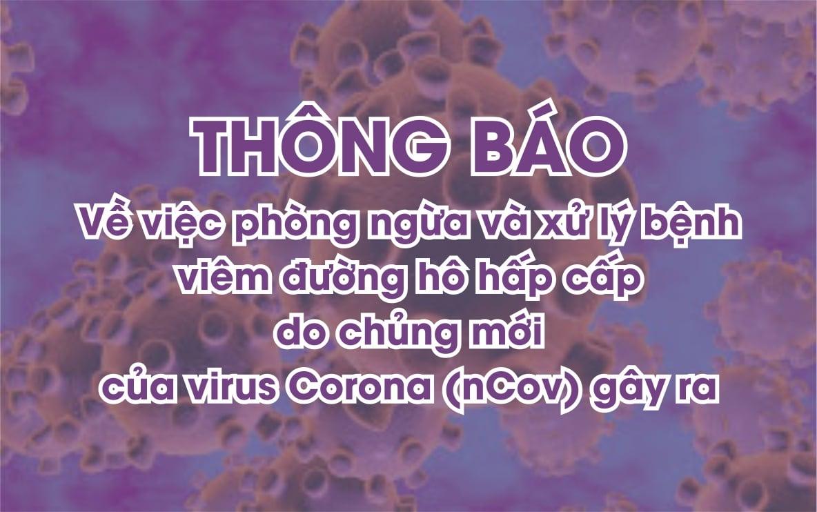 Thông báo về việc phòng ngừa và xử lý bệnh viêm đường hô hấp cấp do chủng mới của virus Corona (nCov) gây ra